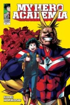 Boku no hero academia manga cover