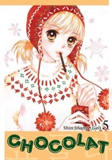 Chocolat manga cover