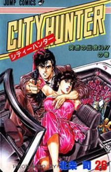 City hunter manga cover