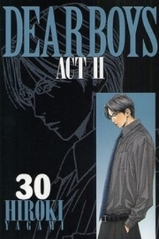 Dear boys act ii manga cover