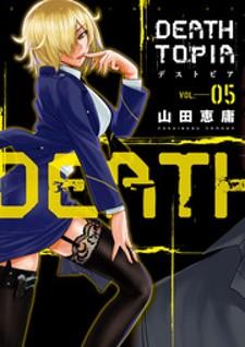 Deathtopia manga cover