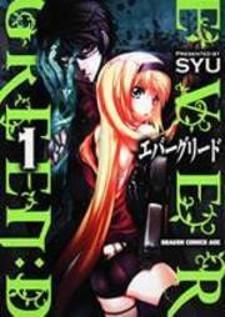Evergreen:d manga cover