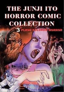 Flesh coloured horror manga cover