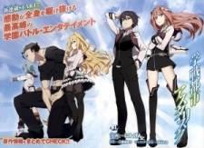 Gakusen toshi asterisk manga cover