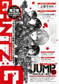 Gantz:g manga cover