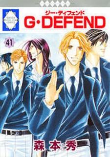 G-defend manga cover