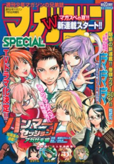 Hammer session! manga cover