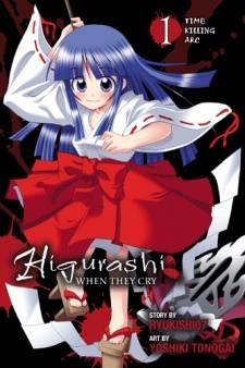 Higurashi no naku koro ni - himatsubushi manga cover