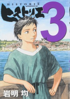 Historie manga cover