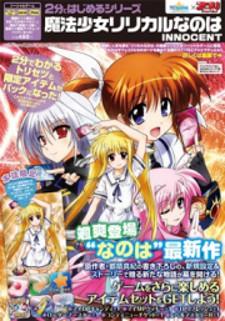 Mahou shoujo lyrical nanoha innocents manga cover