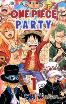 One piece party manga cover
