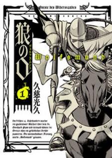 Ookami no kuchi: wolfsmund manga cover