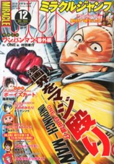 Onepunch-man manga cover