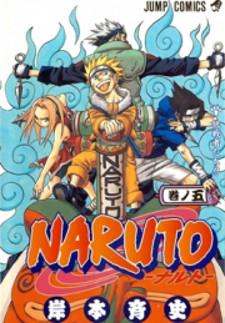 Naruto manga cover
