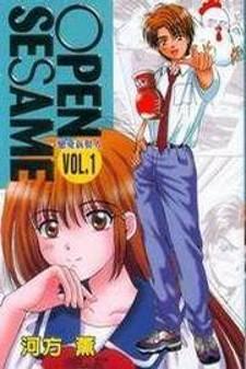 Open sesame manga cover