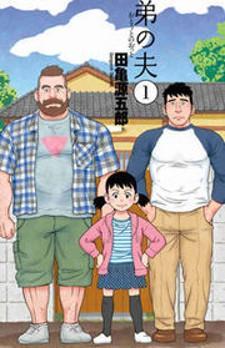 Otouto no otto manga cover