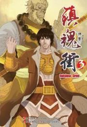 Rakshasa street manga cover