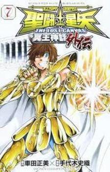 Saint seiya - the lost canvas - meiou shinwa gaiden manga cover