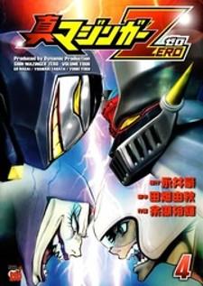 Shin mazinger zero manga cover
