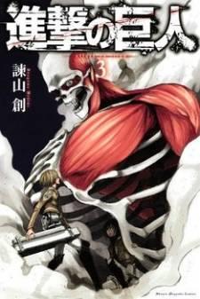 Shingeki no kyojin manga cover