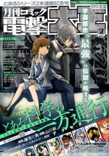 To aru kagaku no accelerator manga cover