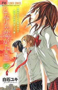 Tonari no koigataki manga cover