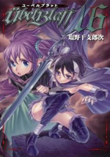 Ubel blatt manga cover