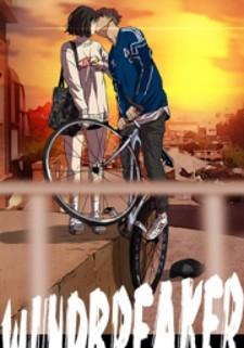 Wind breaker manga cover
