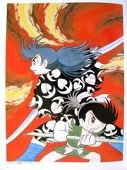 Dororo manga cover