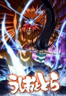 Ushio and tora manga cover