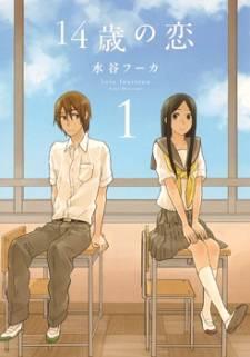 14-sai no koi manga cover