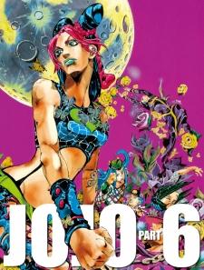 JoJo's Bizarre Adventure Part 6 - Stone Ocean cover