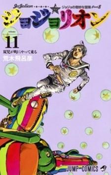 Jojo no Kimyou na Bouken - Jojorion cover