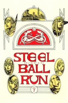 JoJo's Bizarre Adventure Part 7 - Steel Ball Run cover
